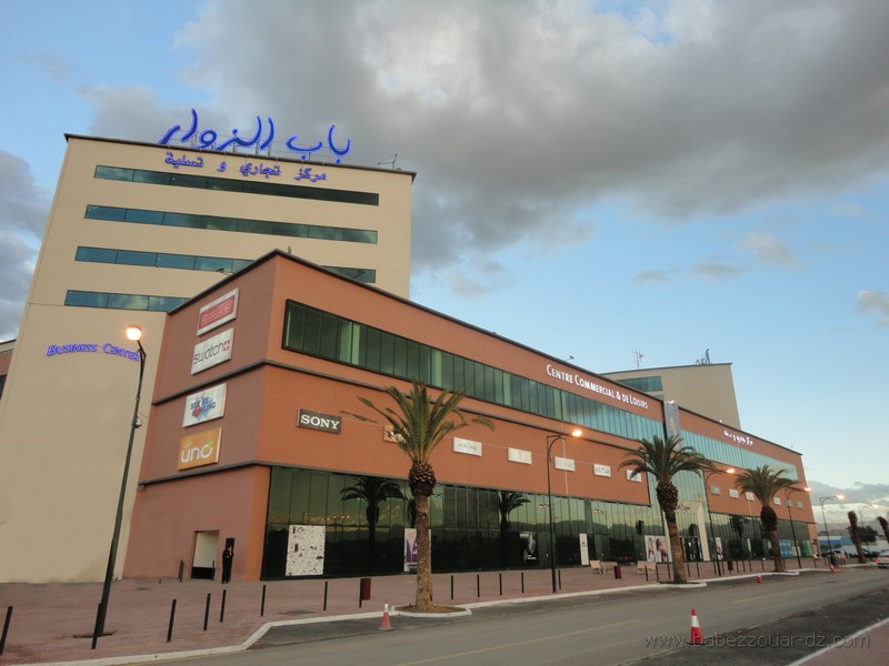"""Le groupe Mazouz rachète le centre commercial """"Bab Ezzouar"""""""