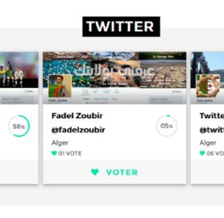algeria-web-awards-vote-awa
