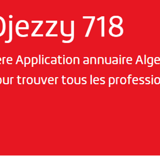 djezzy-718-app