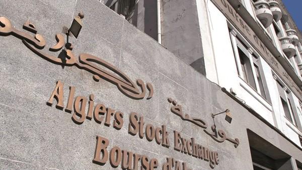 Signature d'une convention entre le Jil'FCE et la bourse d'Alger
