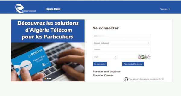 Algérie télécom payer en ligne