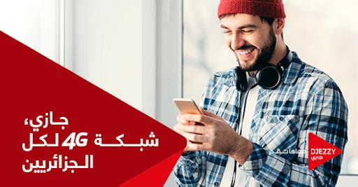 Djezzy promotion Ramadan
