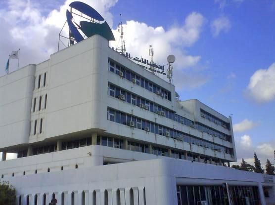 Des employés d'Algérie Télécom poursuivis pour détournement
