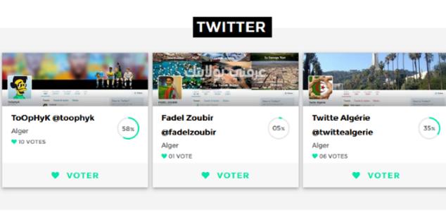 Algeria Web Awards dévoile ses finalistes