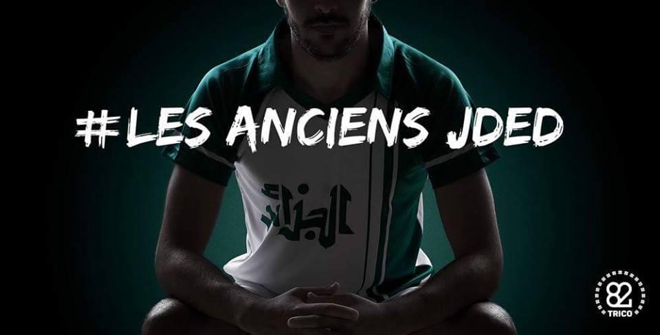 Un entrepreneur redonne vie aux maillots algériens des années 80