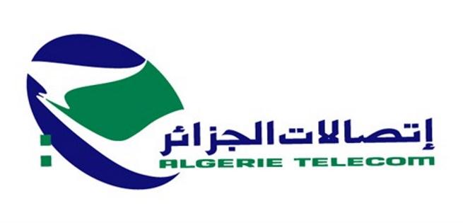Algérie Télécom horaires agences