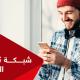 Djezzy-promotion-Ramadan
