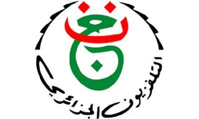 Chaînes-tv-algérie-publiques