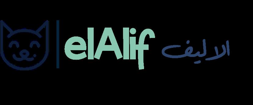 Al Alif