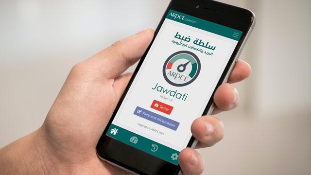 Jawdati : première application de mesure de qualité internet developpée en Algérie