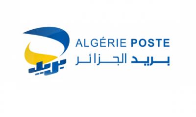 ccp algérie poste