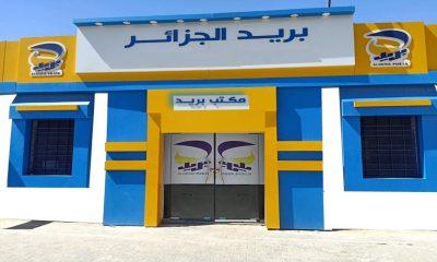 Algérie poste ouverture compte ccp en ligne