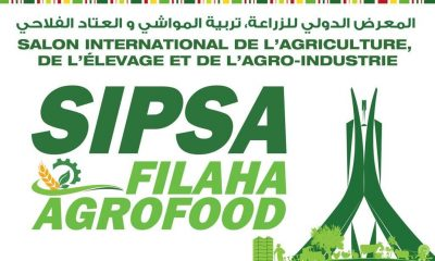 SIPSA Filaha 2021